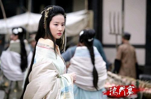 White Vengeance Liu Yifei