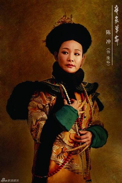 1911 Joan Chen