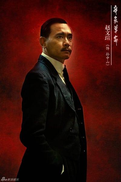 Winston Chao as Sun Yat-sen