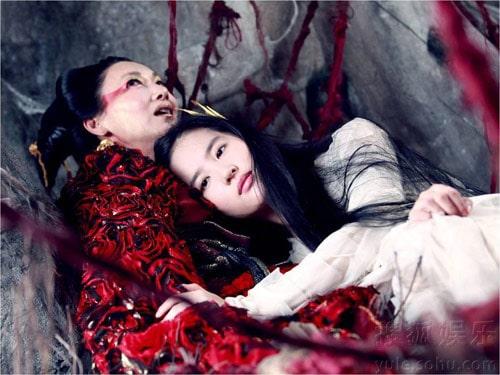 Liu Yifei and Kara Hui (Chinese Ghost Story)