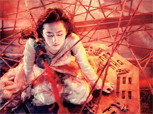 Liu Yifei Ghost