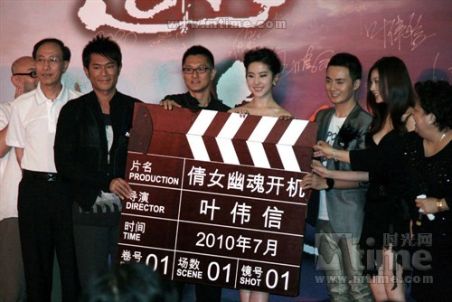 A Chinese Ghost Story 2010 Cast