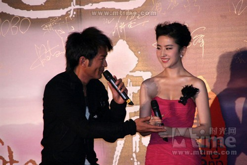 Louis Koo and Liu Yifei