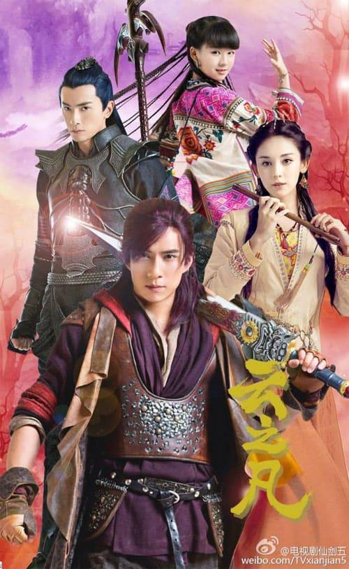 chinesepaladin5-drama-poster