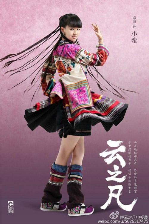 chinesepaladin5-xiaoman