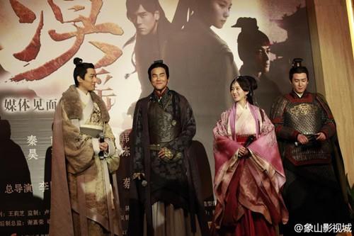 Da Mo Yao cast