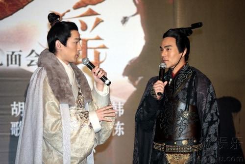 Hu Ge and Eddie Peng