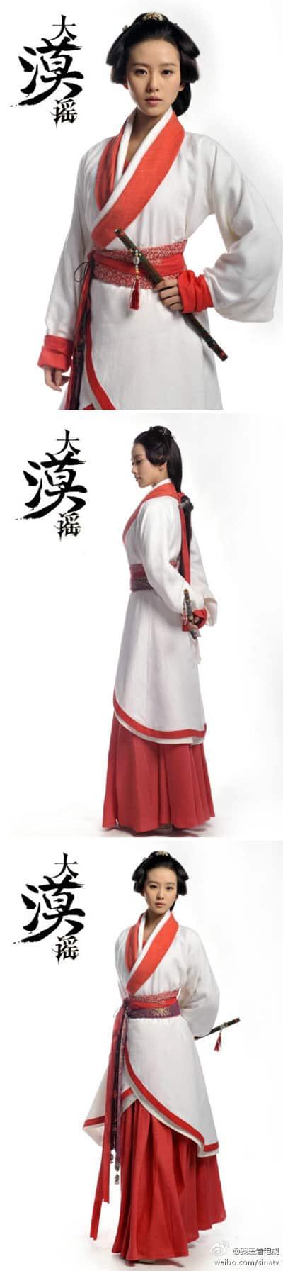 Da Mo Yao Liu Shishi as Jin Yu