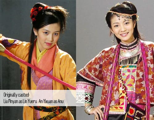 An Yixuan as Anu and Liu Pinyan as Yueru