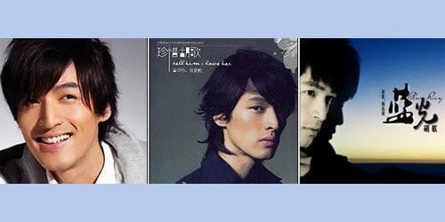 Hu Ge's Albums