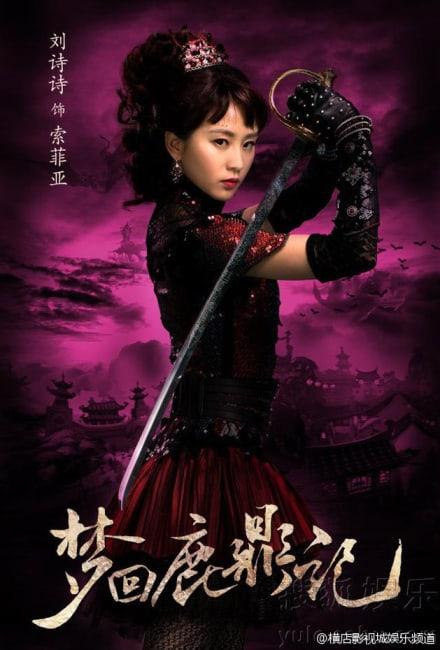 Liu Shishi as Sophia the Russian Princess