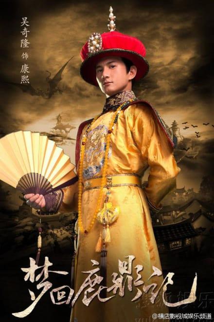 Nicky Wu as Emperor Kangxi
