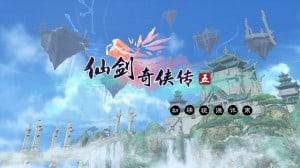 Xian Jian 5 Game Official Release