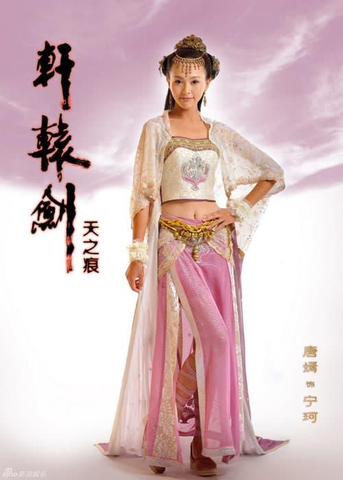 Tang Yan as Tokgo Ningke