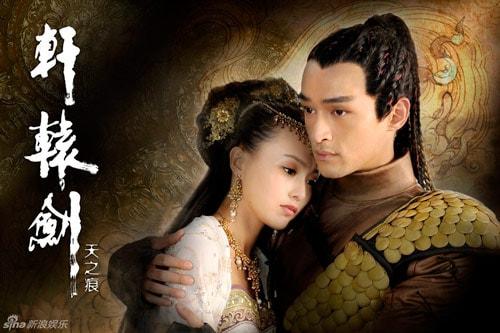 Tang Yan and Hu Ge (Xuan Yuan Sword 3)