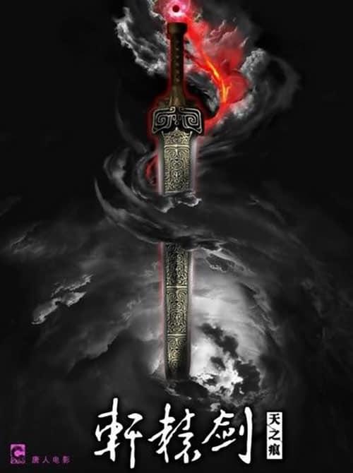 Xuan Yuan Sword 3 Scar of Sky