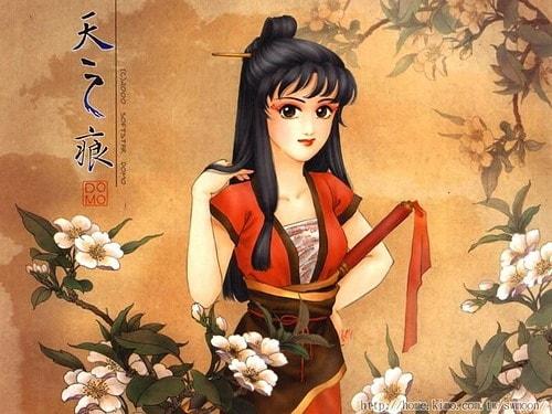 Yu'er (Xuan Yuan Sword 3 game)