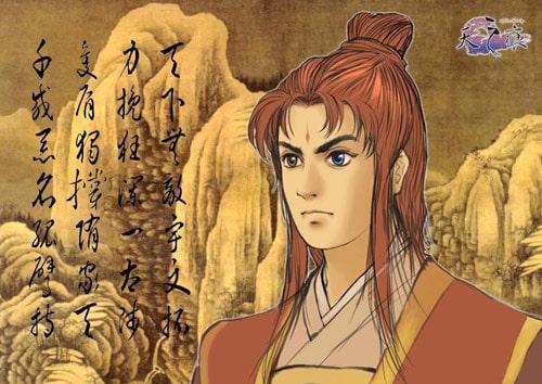 Yu Wen Tuo (Xuan Yuan Sword 3 game)