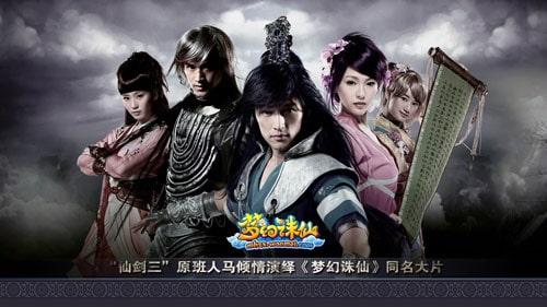 Fantasy Zhu Xian Promotional Image