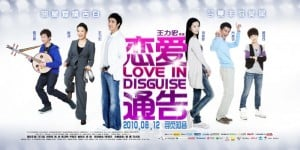 Love in Disguise Poster 2