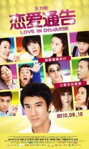 Love in Disguise Poster 3