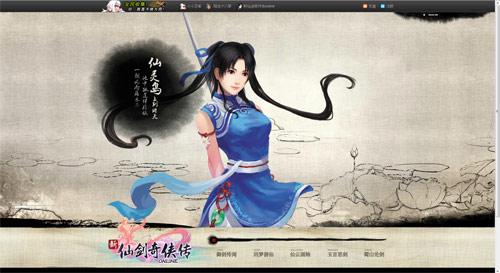 New PAL XianJian Ling