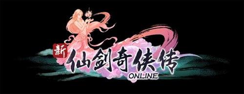 New Xian Jian logo
