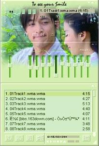 Ling Er and Xiao Yao Winamp Skin