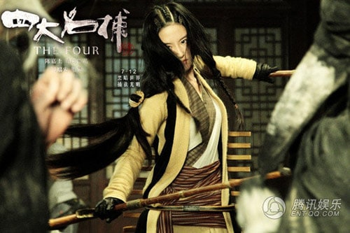 Liu Yifei as Heartless The Four Great Detectives 2012 四大名捕