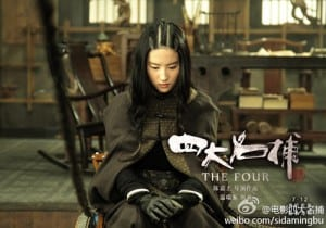 Photos of Liu Yifei as Heartless in The Four 2012 Film