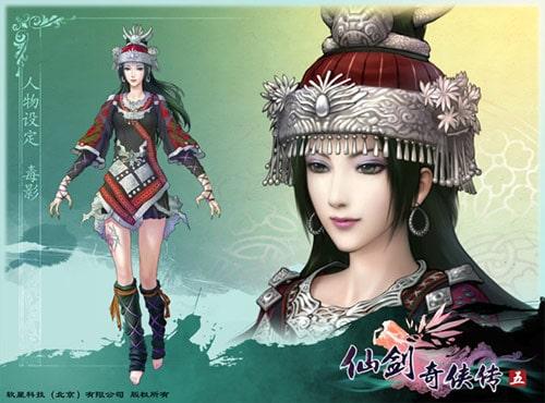 Xian Jian5 Du Ying