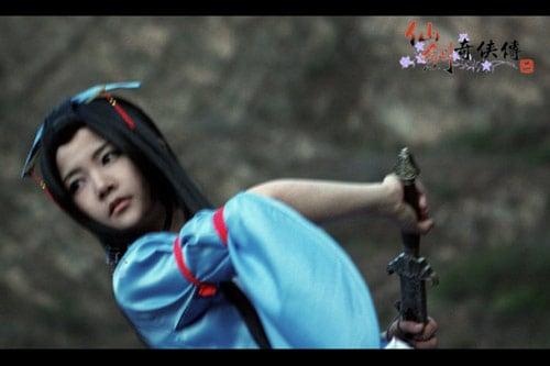 Shen Qishuang Xian Jian 2 Cosplay