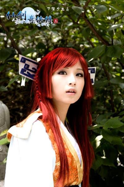 Tang Xue Jian Xian Jian3 Cosplay