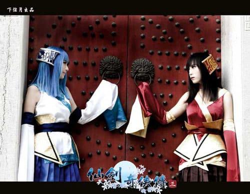 Long Kui Blue and Red Xian Jian 3