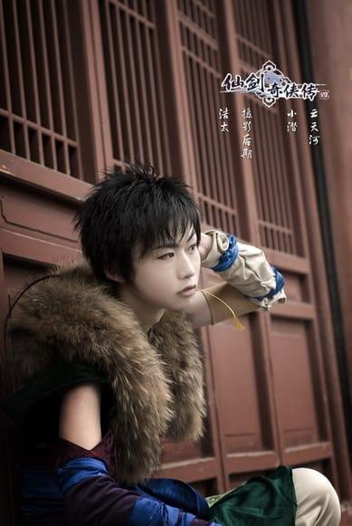 Yun Tian He Xian Jian4 Cosplay