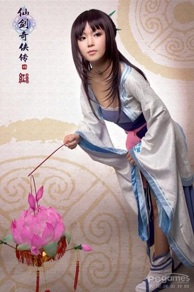 Liu Meng Li Xian Jian 4 Cosplay