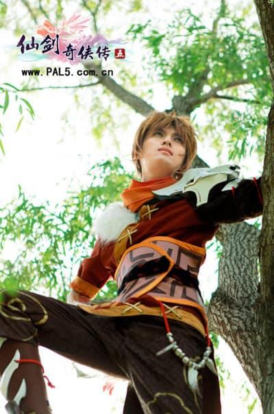 Xian Jian Qi Xia Zhuan 5 cosplay