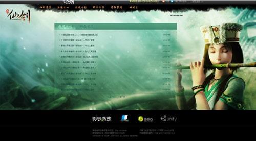 New Xian Jian website