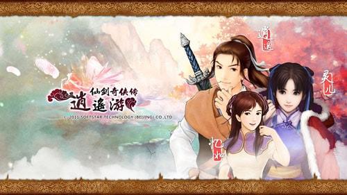 Xian Jian 1 Xiao Yao cards