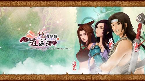Xian Jian 2 Xiao Yao cards