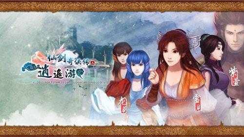 Xian Jian 3 Xiao Yao cards