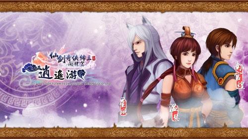 Xian Jian 3A Xiao Yao cards