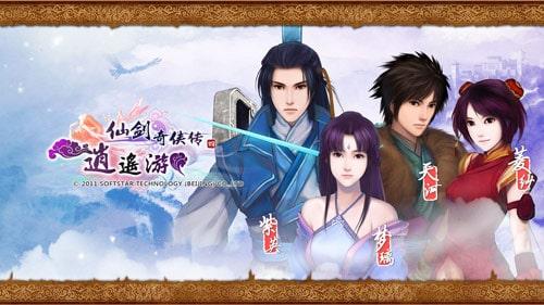 Xian Jian 4 Xiao Yao cards