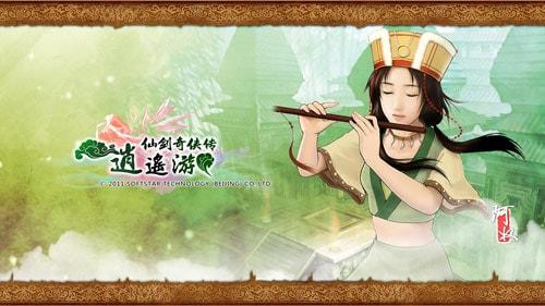 Xian Jian Xiao Yao cards