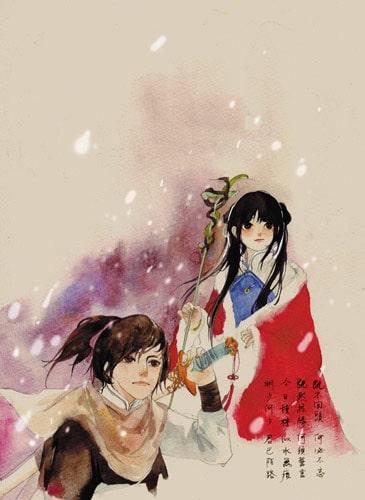 Li Xiaoyao and Zhao Ling