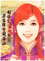 Li Yiru